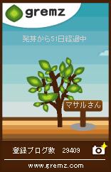 1233803603_04103.jpg