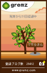 1233819108_01121.jpg