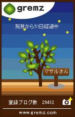 1233830304_07554.jpg