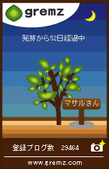 1233934415_09499.jpg