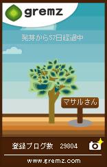 1234321677_03867.jpg