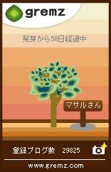 1234341685_06565.jpg