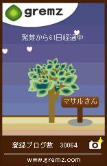 1234618948_03689.jpg