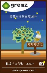 1235051302_09078.jpg