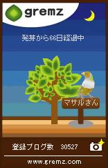 1235128389_06269.jpg