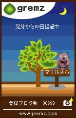 1235303702_04167.jpg
