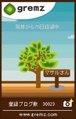 1235452961_09133.jpg