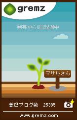 gphoto_dl_php.jpg