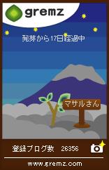 gphoto_dl_php0101-03.jpg