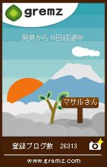gphoto_dl_php0101.jpg