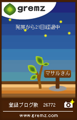 gphoto_dl_php0105-03.jpg
