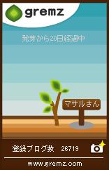 gphoto_dl_php0105.jpg