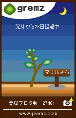 gphoto_dl_php0112-2.jpg