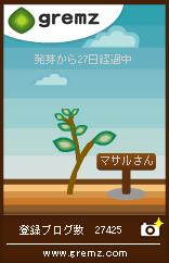 gphoto_dl_php0112.jpg