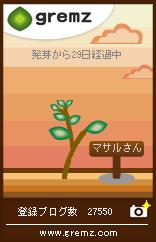 gphoto_dl_php0113.jpg