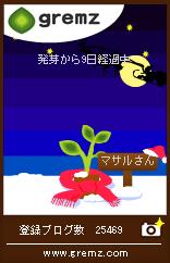 gphoto_dl_php03.jpg