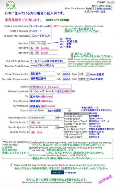 Account_Setup_image.jpg