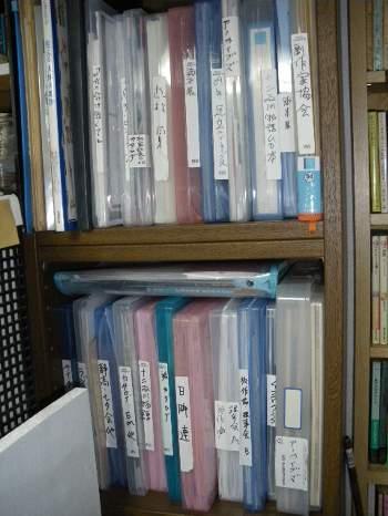 本棚のケース