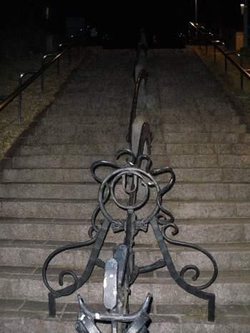 南大沢の階段
