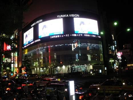 新宿ヤマダ電気のビル