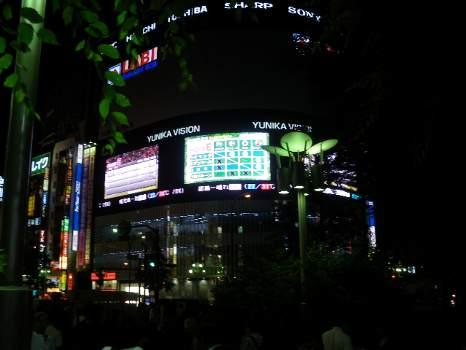 西武新宿前のヤマダ電器