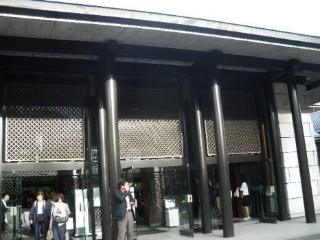 国立能楽堂