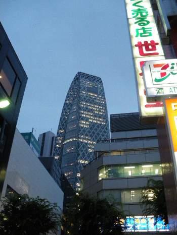 新宿モード学院の建物