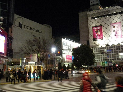 2/18の渋谷