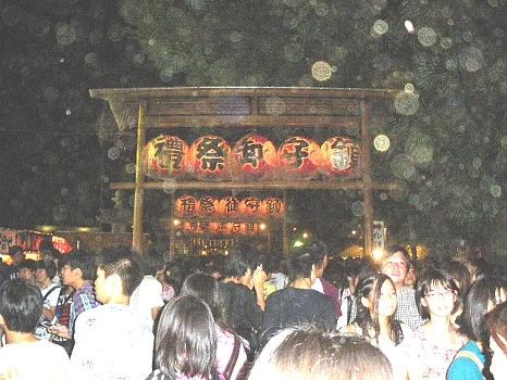 八坂神社の祭り