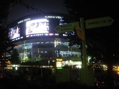 西武新宿・ヤマダ電機のビル