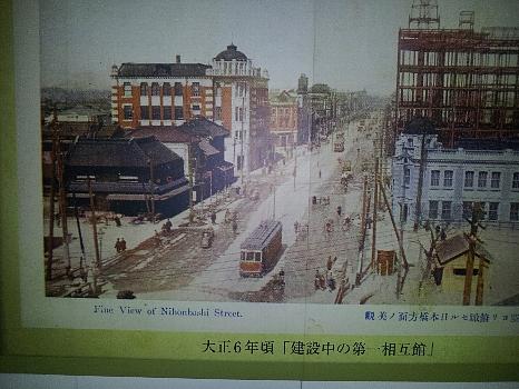 大正6年の京橋の図