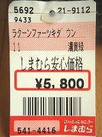 PC280920.jpg