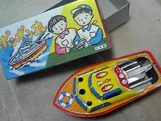 2010.02.11ポンポン船_0735~01