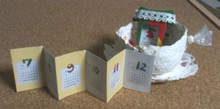 2010.12.20.cup de 豆カレンダー蛇 のコピー