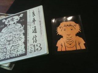 2010.12.20.田中氏の似顔切り紙私 のコピー