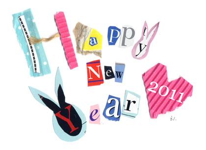 2011.1.1.logocard 1