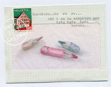 2011.5.3.小さな鉛筆さ のコピー
