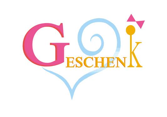 geschenk-mark1 のコピー