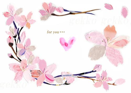 sakura-letter.jpg