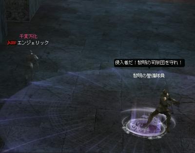 Shot001070587.jpg