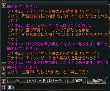 Shot001143243543.jpg