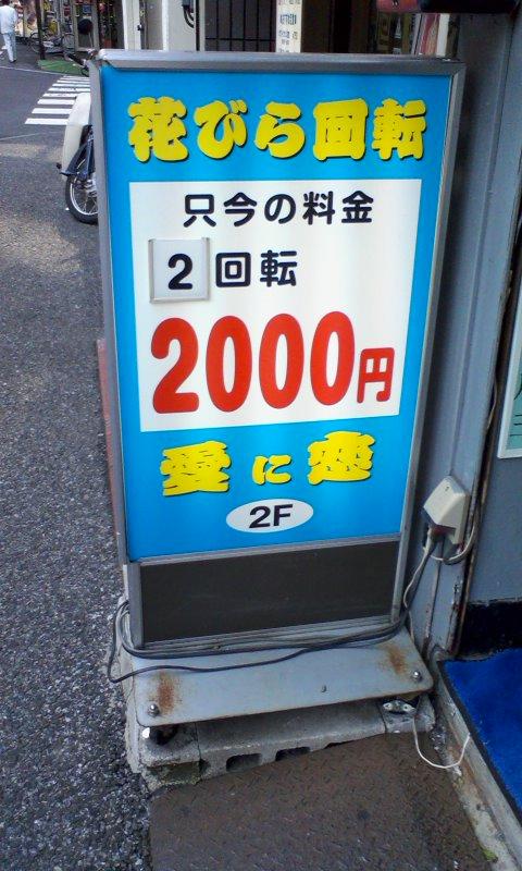 20091010171101
