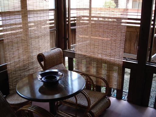 人吉旅館 喫煙室