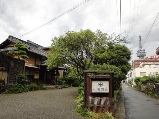 山田別荘⑦