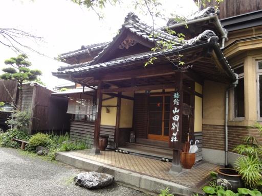 山田別荘⑨