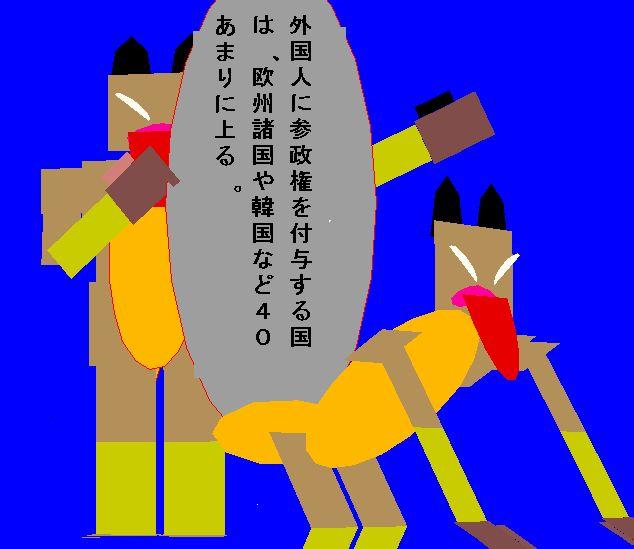 狐_尻尾_2匹.jpg