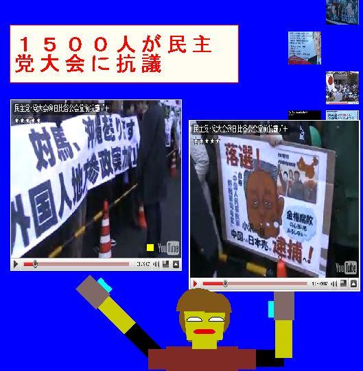 抗議1500人.jpg