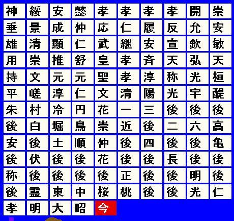 漢字一字.jpg