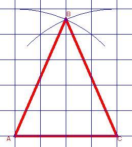 二等辺三角形.jpg