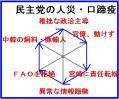 人災・口蹄疫4.jpg
